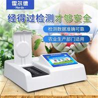 HED-SP08食品中工业碱检测仪