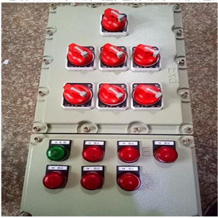 防爆配电柜 配电箱