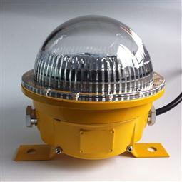 BAD603-20W固态免维护led防爆吸灯