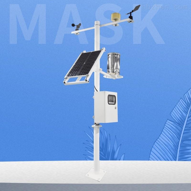 小型太阳能气象站