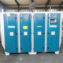 JC-GY橡胶厂废气净化设备光氧净化器