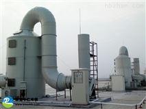 酸雾洗涤塔--广东环保设备厂家