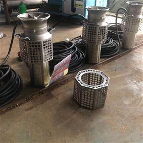 不锈钢反轴流潜污泵