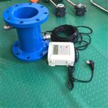 JH-C-300一体式超声波流量计直销