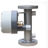JHLZ-50厂家生产金属转子流量计安装注意事项