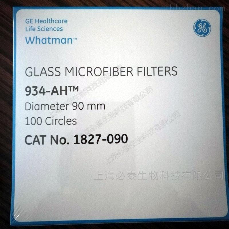 whatman玻璃纤维滤纸滤膜