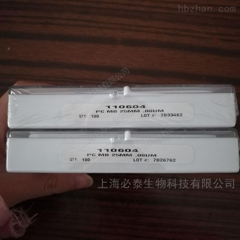WHATMAN聚碳酸酯膜 PC膜 110604 80纳米滤膜