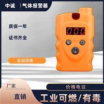 RBBJ-T二甲苯气体浓度泄漏检测仪
