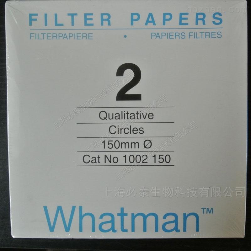 Whatman 沃特曼2号滤纸Grade2定性滤纸