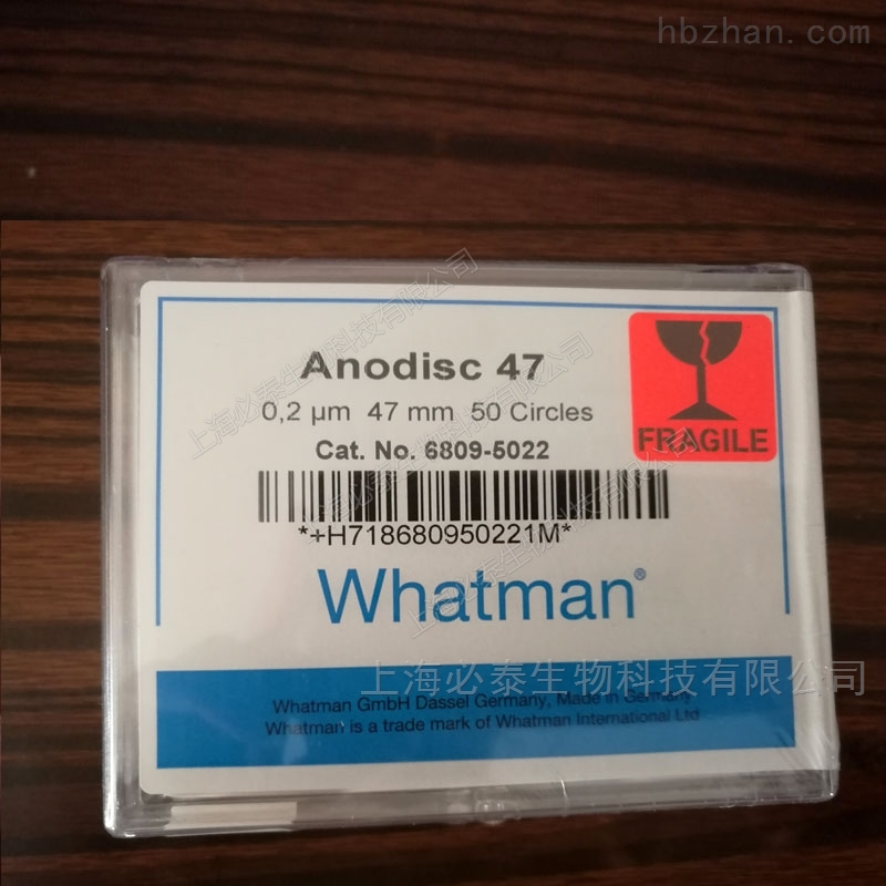 Whatman 200纳米氧化铝膜无机膜AAO模板 47mm*0.2um Anodisc47