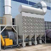 集中式焊烟净化器 滤筒除尘设备