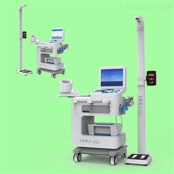 HW-V6000公共卫生健康体检一体机