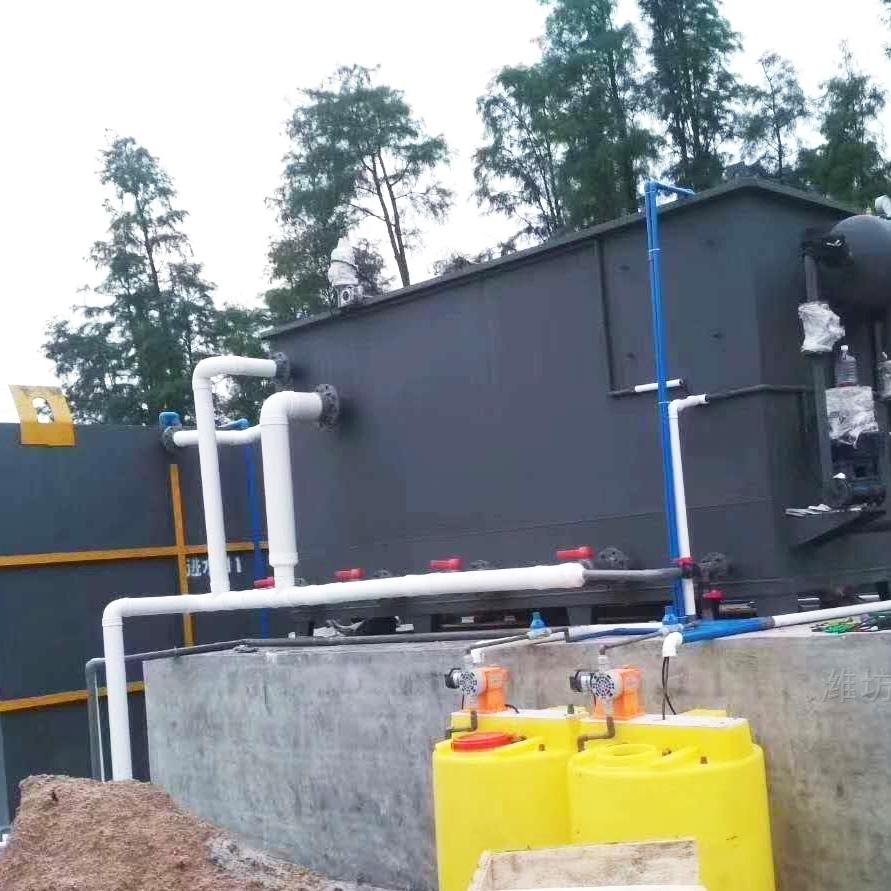 |安徽高速服务区生活污水处理设备|