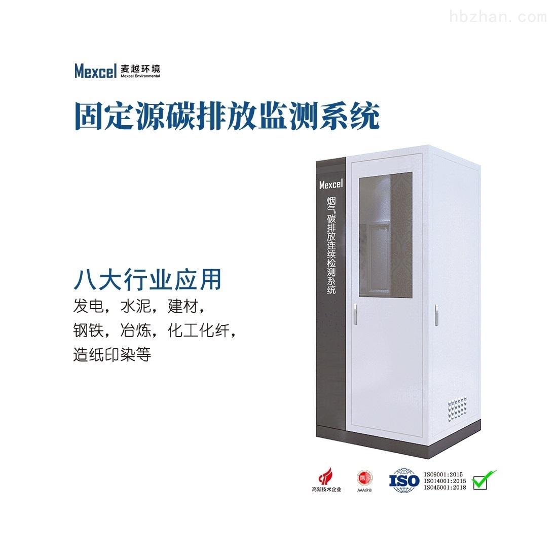 热力二氧化碳检测仪