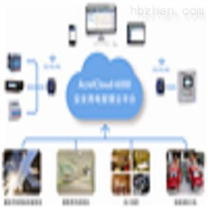 AcrelCloud-6000智慧用电消防报警系统