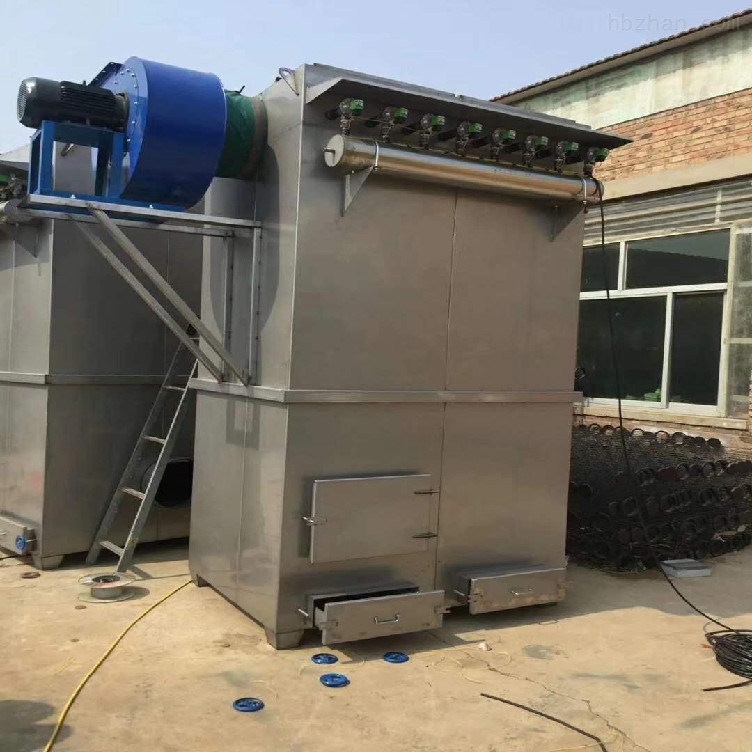木业除尘器粉尘处理设备