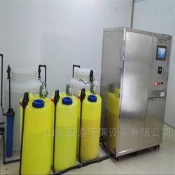 PCR实验室污水处理设施