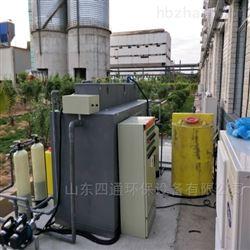 集成式实验室污水处理设备