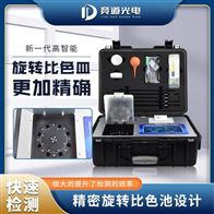 JD-GT5高智能土壤肥料养分检测仪
