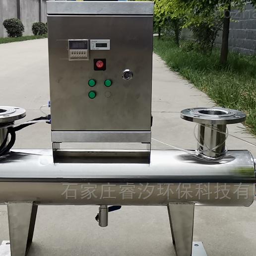 深圳RZ-UV2-DH400FW紫外线消毒器