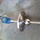 不锈钢浮球液位计的技术指标