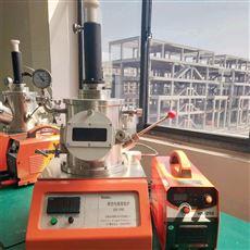 桌面式带电子搅拌微型电弧炉纽扣炉熔炼炉