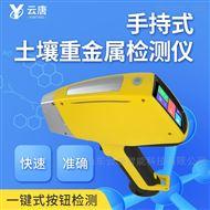 YT-GP800(新款)手持式土壤重金属检测仪原理