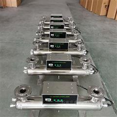 莆田QL30-30紫外线消毒器