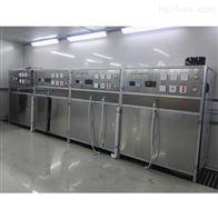 洗衣机测试用供水系统