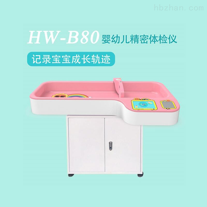 A-hw-b80-004.jpg