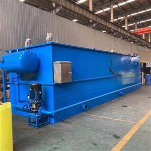 豆制品加工污水处理溶气气浮机