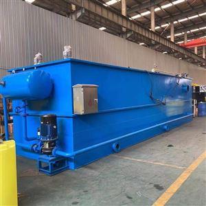 HT平流式溶气气浮机养殖污水处理设备