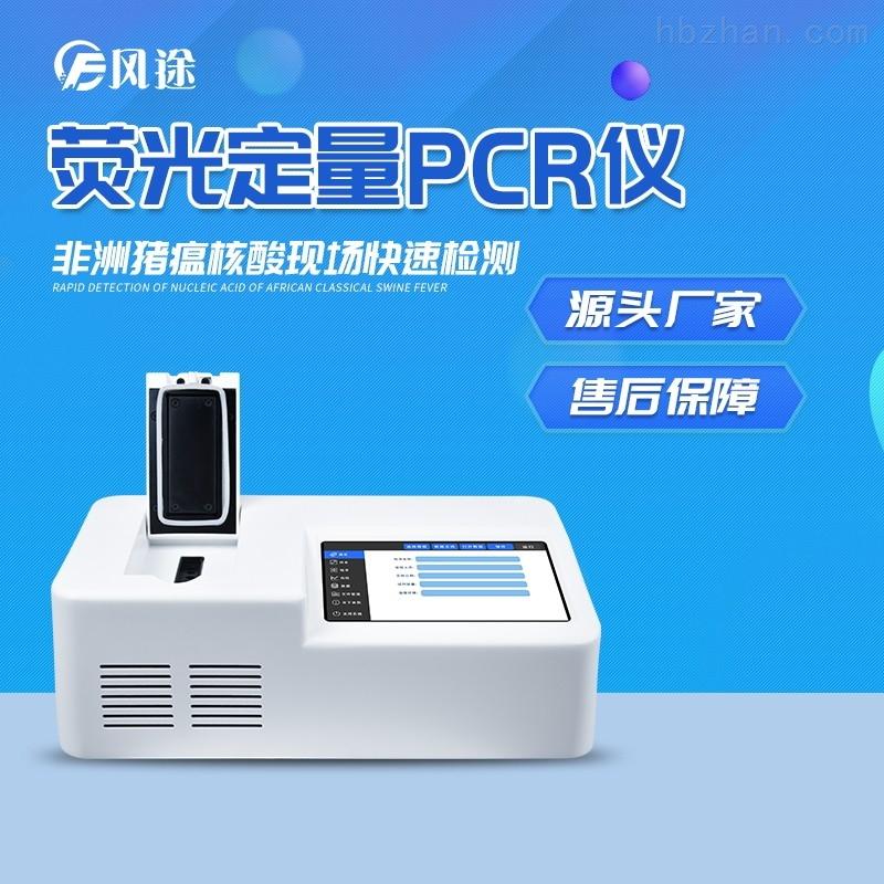 8孔PCR3_看图王.jpg
