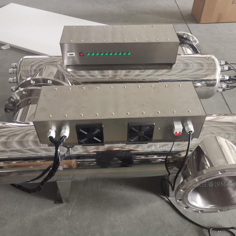 淮南QL28-30紫外线消毒器设备