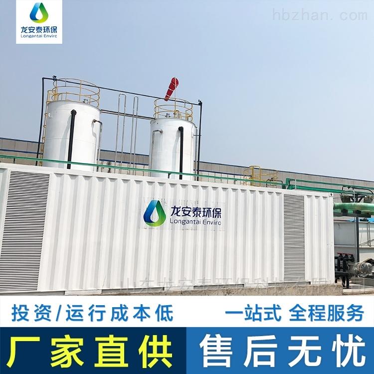 lat-tc铁碳微电解填料处理污水会产生污泥吗