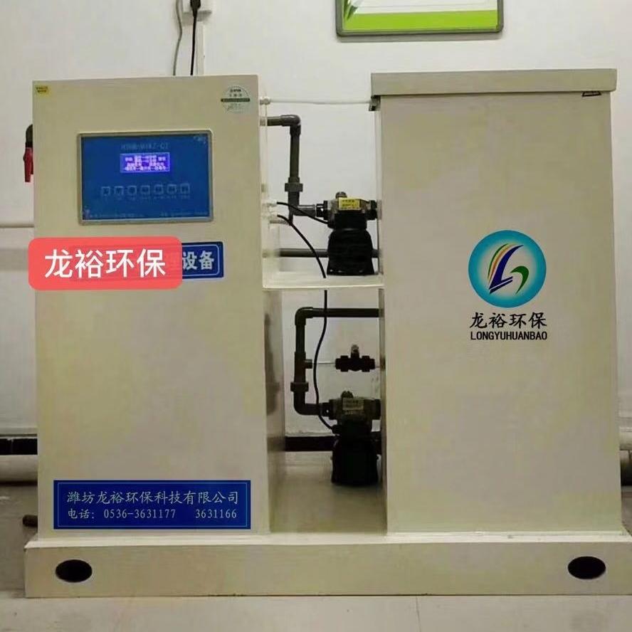动物医院手术室污水处理设备