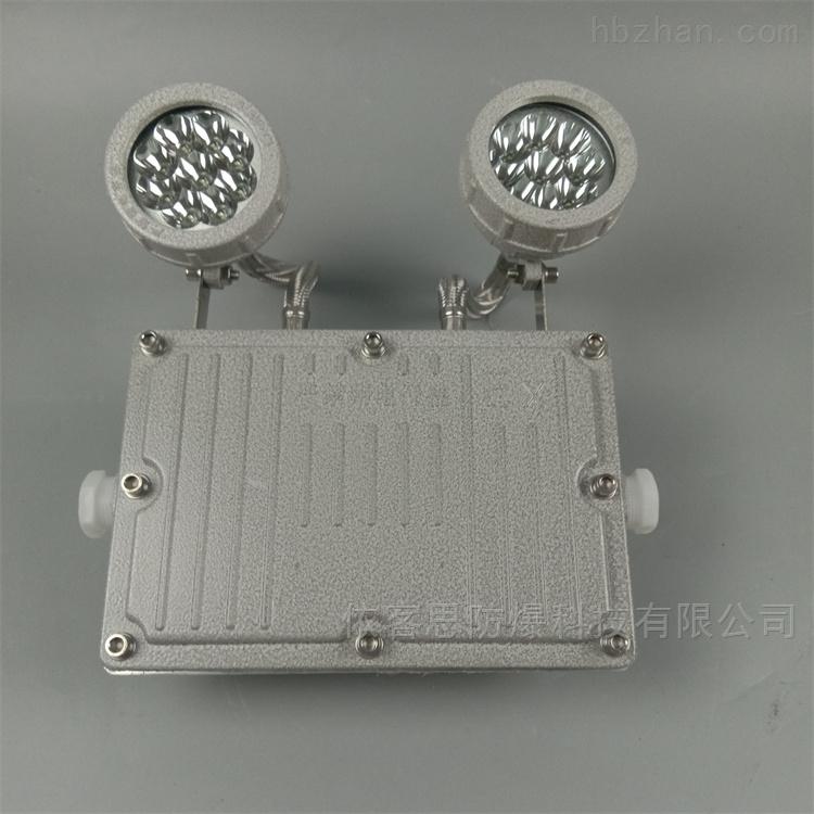 防爆LED双头应急灯