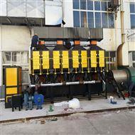 RCO-220催化燃烧油烟吸附设备