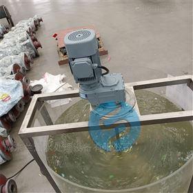除氟池浆式加药搅拌器