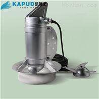 化粪池碳钢潜水搅拌器QJB0.55/6-220/3-980