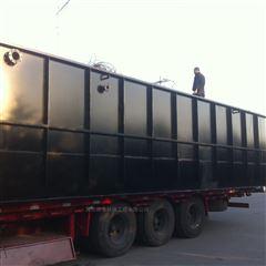 ht-320地埋一体化污水处理设备达标排放科学选型