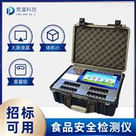 JD-G2400果蔬肉类安全检测仪