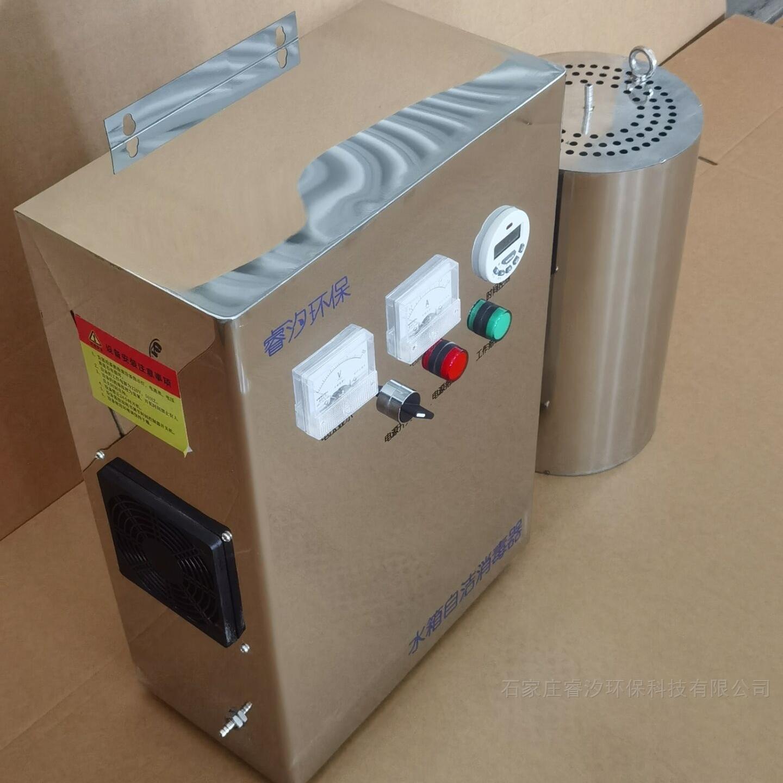 WTS-2E水箱自洁器介绍