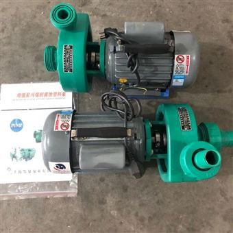 FP增强聚丙烯塑料泵 耐腐蚀离心泵