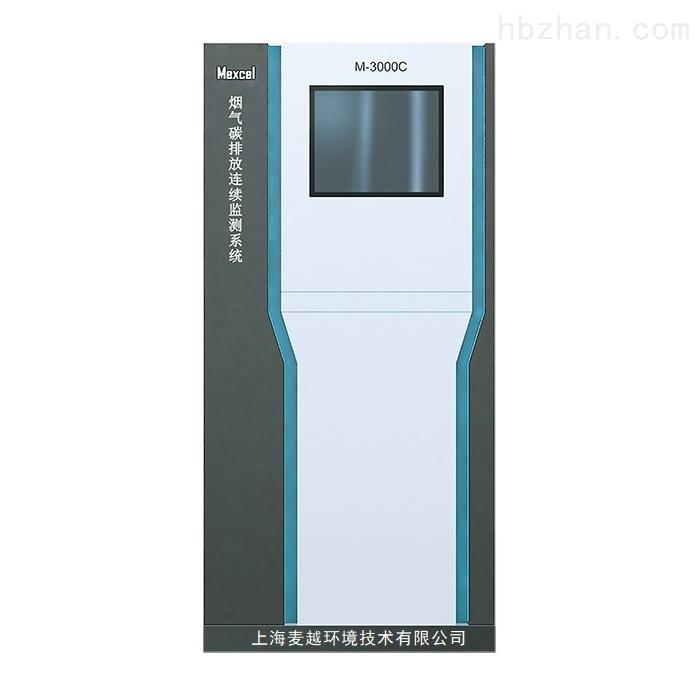 水泥化工二氧化碳烟气排放连续监测系统