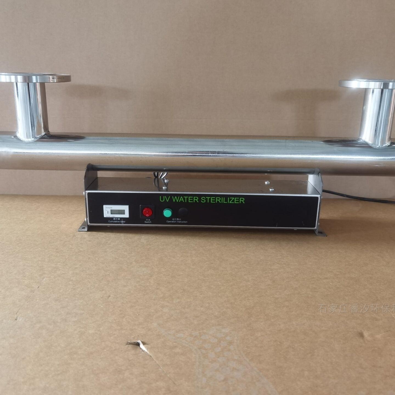 成都RXUV-80紫外线消毒器