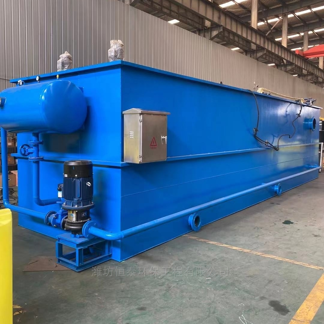 平流式气浮机质量保障全国包安装