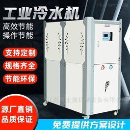 活塞复叠低温风冷式工业冷水机组