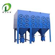振动式滤筒除尘器 工业除尘设备 袋式除尘