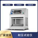 GBN200Z乳品包装耐压测试仪